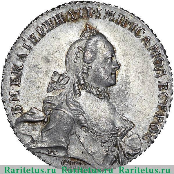 1 рубль 1765 монета кукабарра австралия серебро