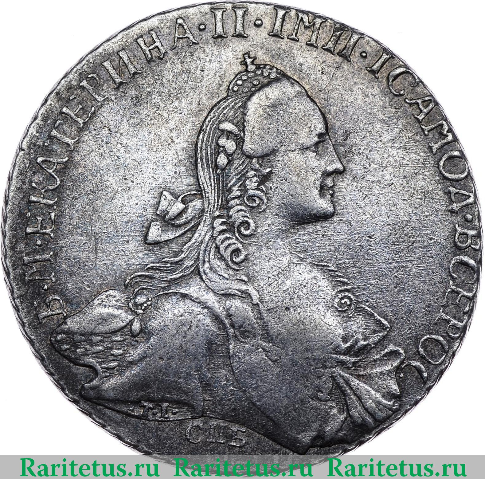 Аверс монеты 1 рубль 1766 года СПБ-TI-АШ грубый чекан