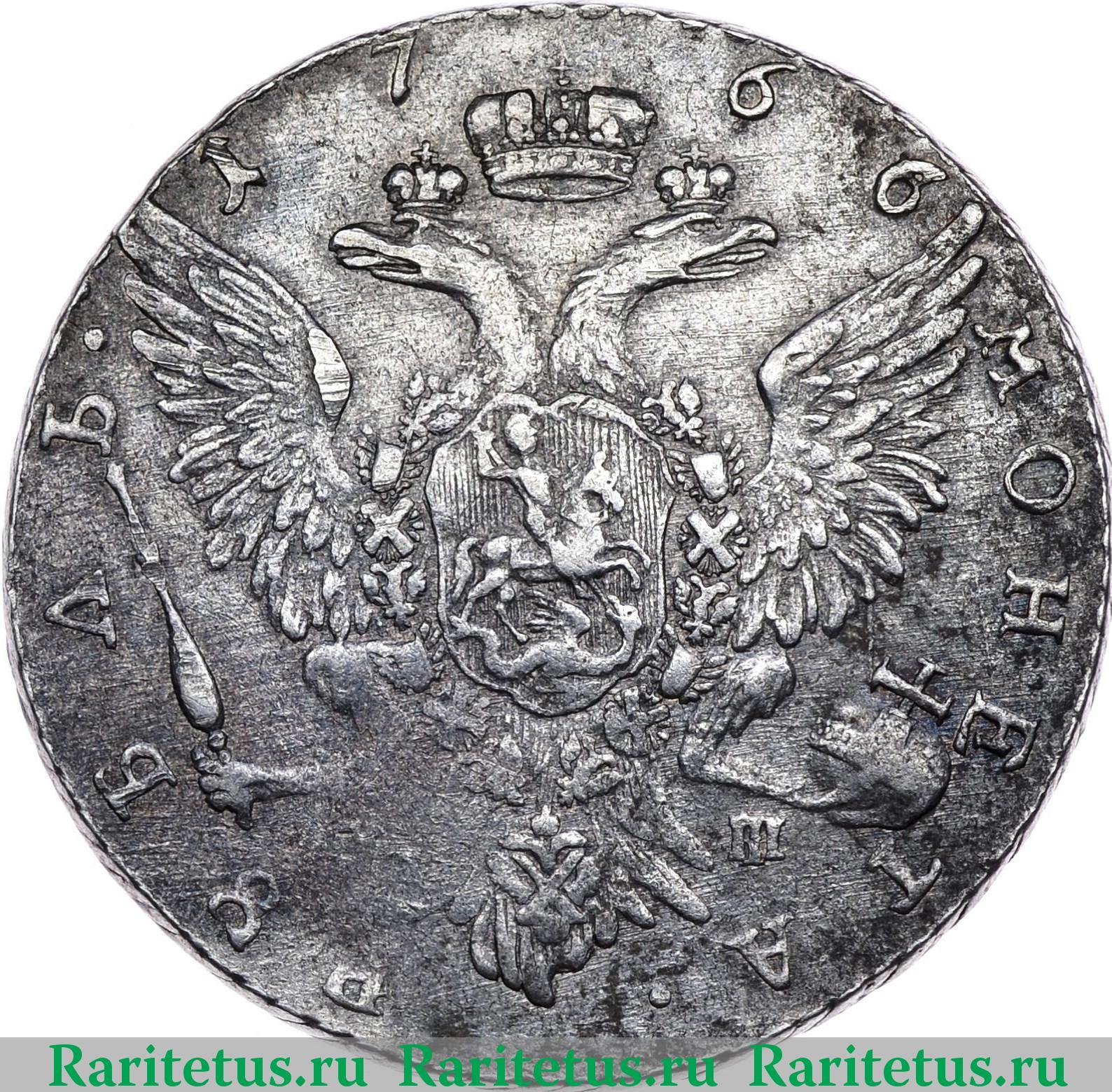 Монета 1 рубль 1766 года екатерина ii герб hannover