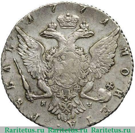 Монеты 1771 года нумизматика банкноты каталог цены