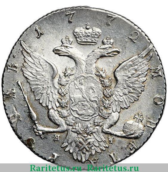 Монета 1772 года книга для памятных монет