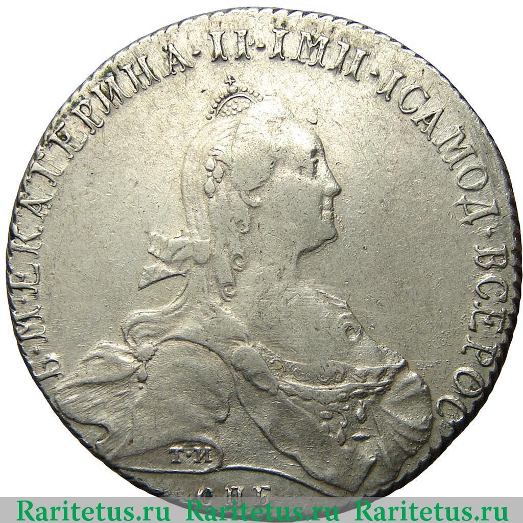 Аверс монеты 1 рубль 1772 года СПБ-ТИ-ЯЧ