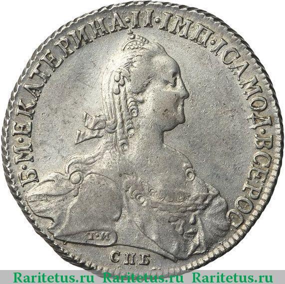 Рубль 1774 года стоимость купить планшет россия