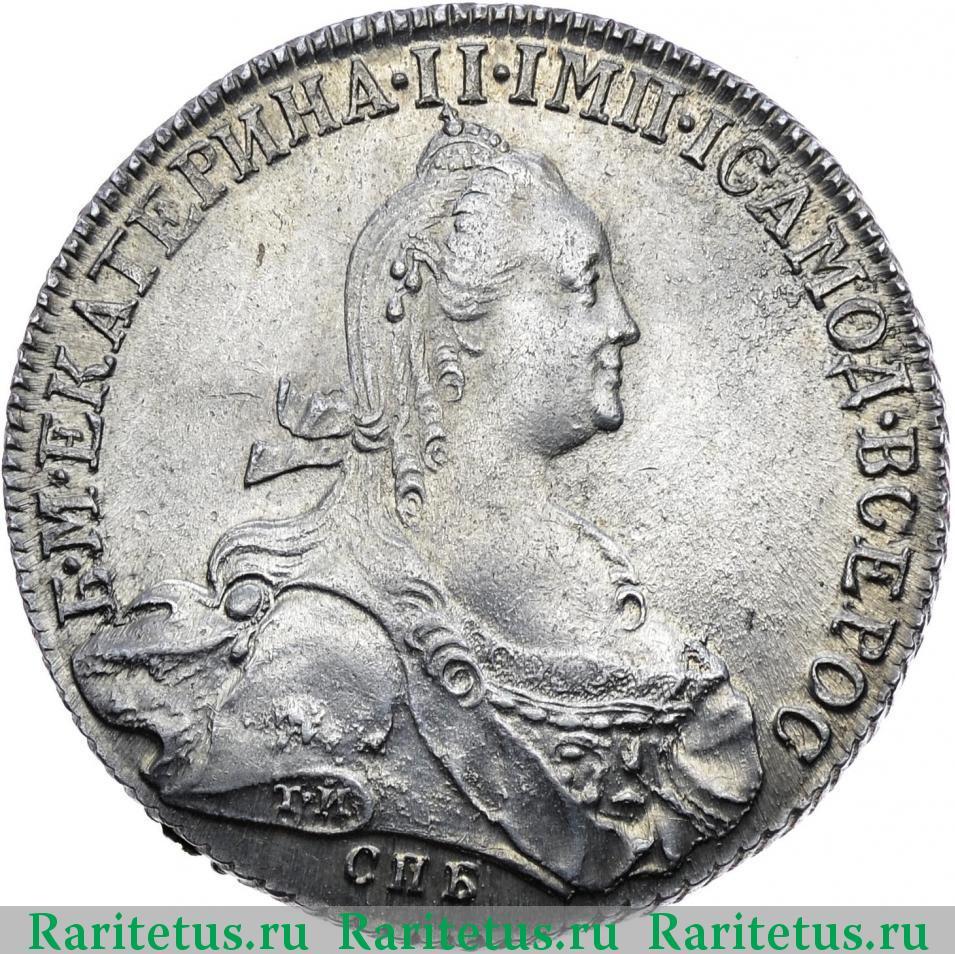 Серебряные монеты екатерины 2 стоимость каталог цены 3 копейки 1881 года цена стоимость монеты спб серебром