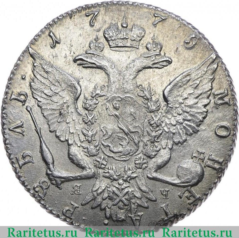 Монета 1775 года стоимость адреса где можно продать монеты