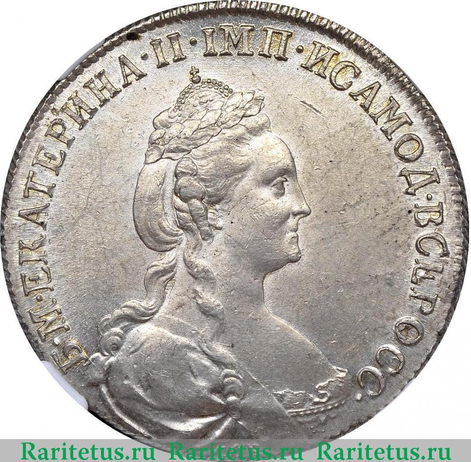 Рубль екатерины первой хождение серебряных монет