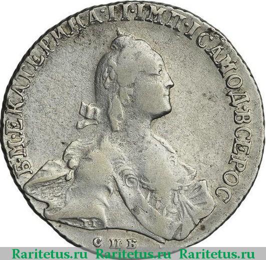 Монета екатерины 2 1766 года цена графин петух