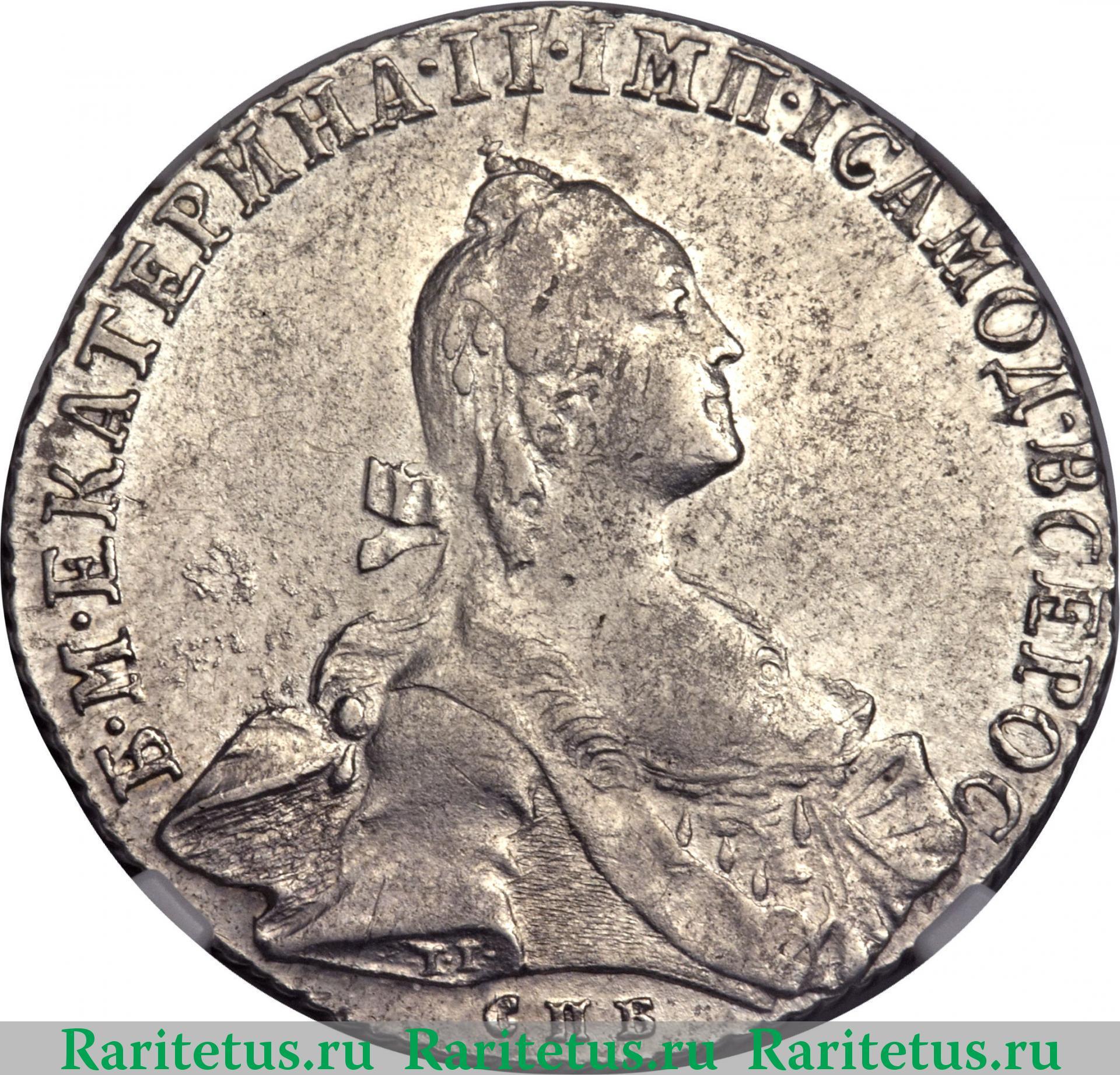 Аверс монеты полтина 1766 года СПБ-TI-АШ