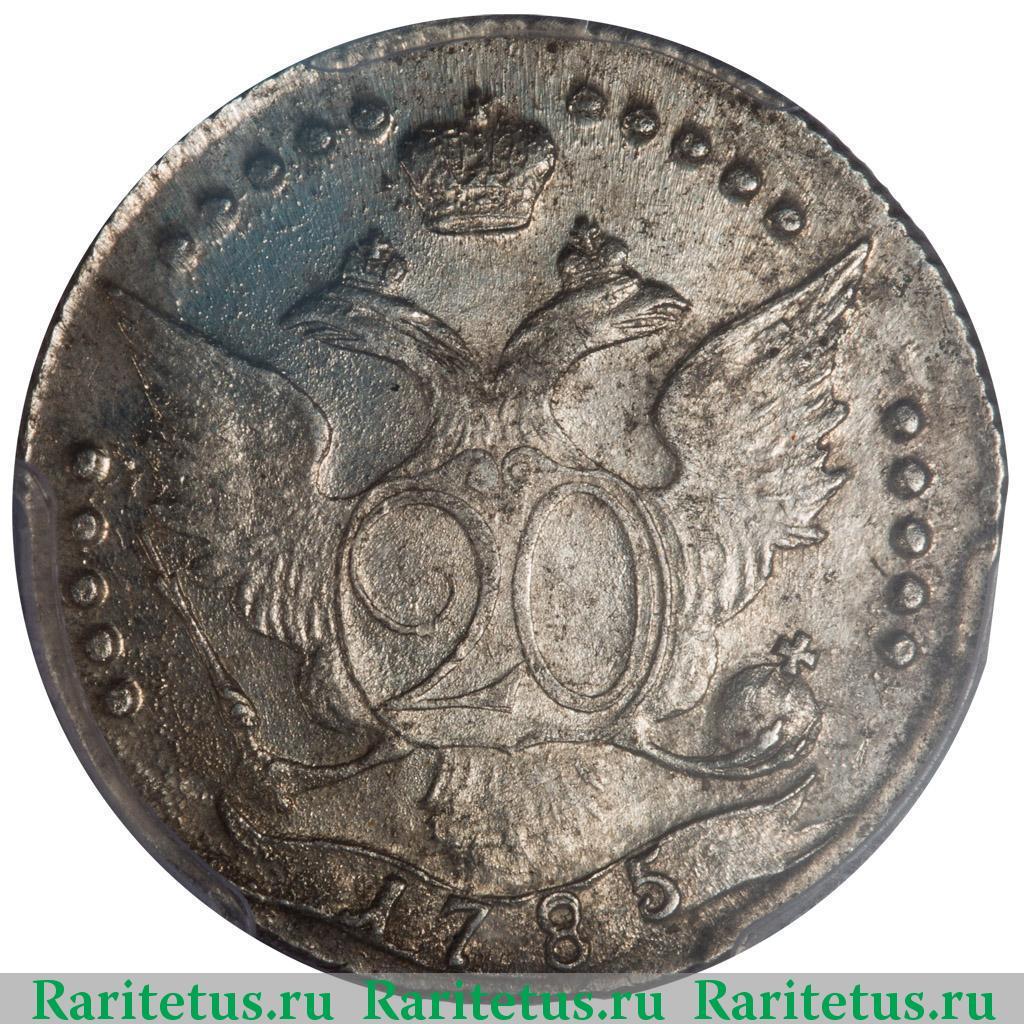 2 копейки 1795 года цена куплю монеты российской федерации
