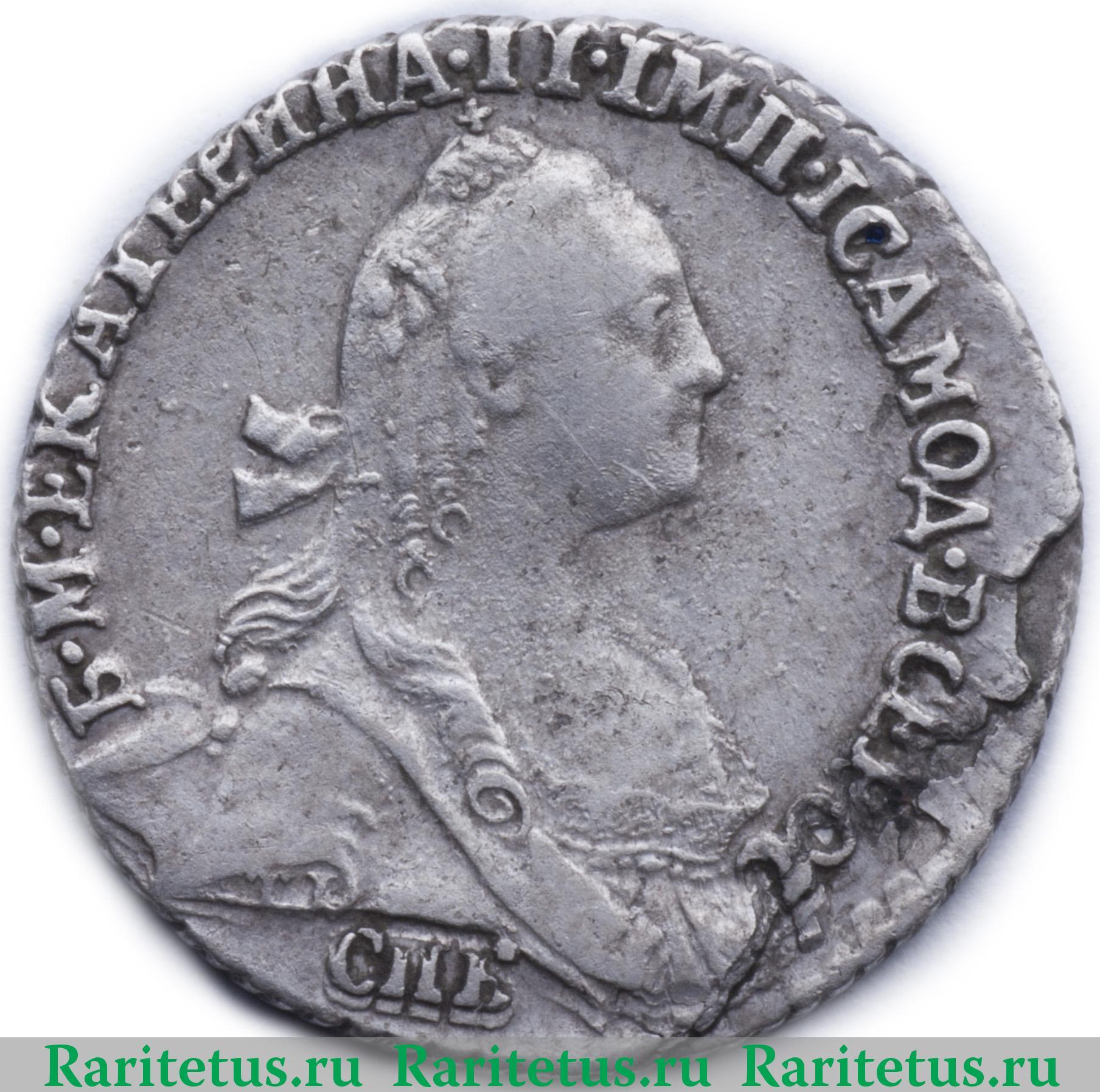 Аверс монеты гривенник 1771 года СПБ-TI