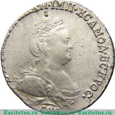 Монета екатерины 2 1784 года цена spb moneta