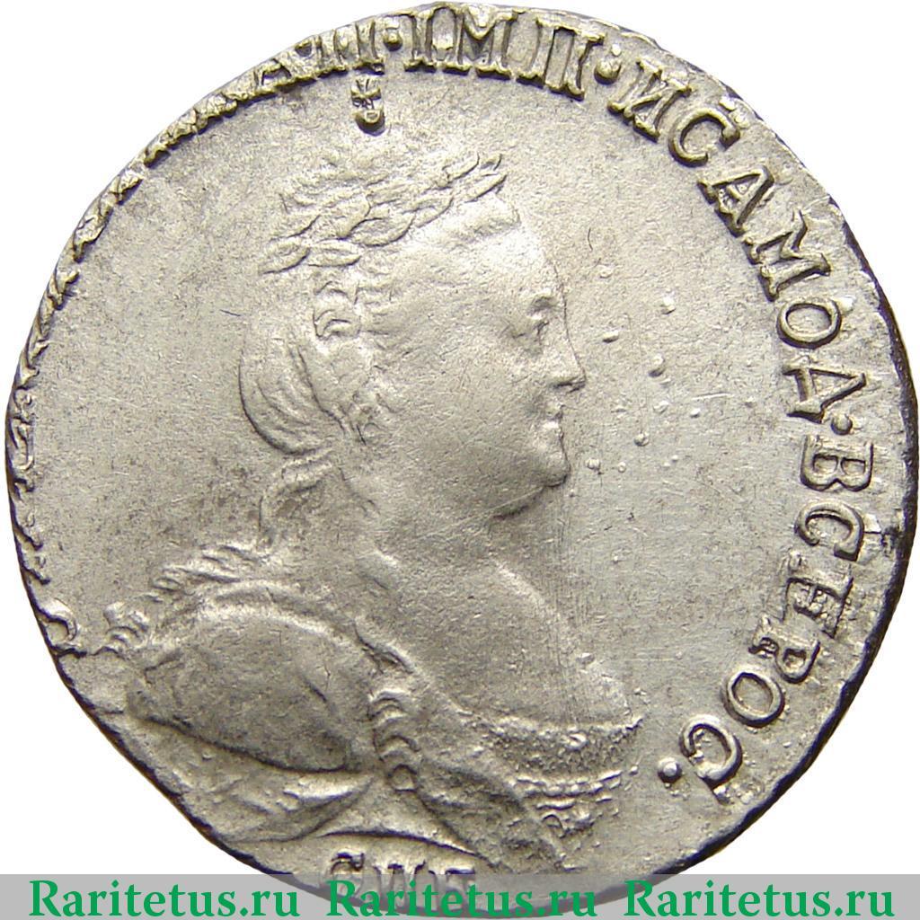 Гривенник 1780 года цена что нашли в титанике