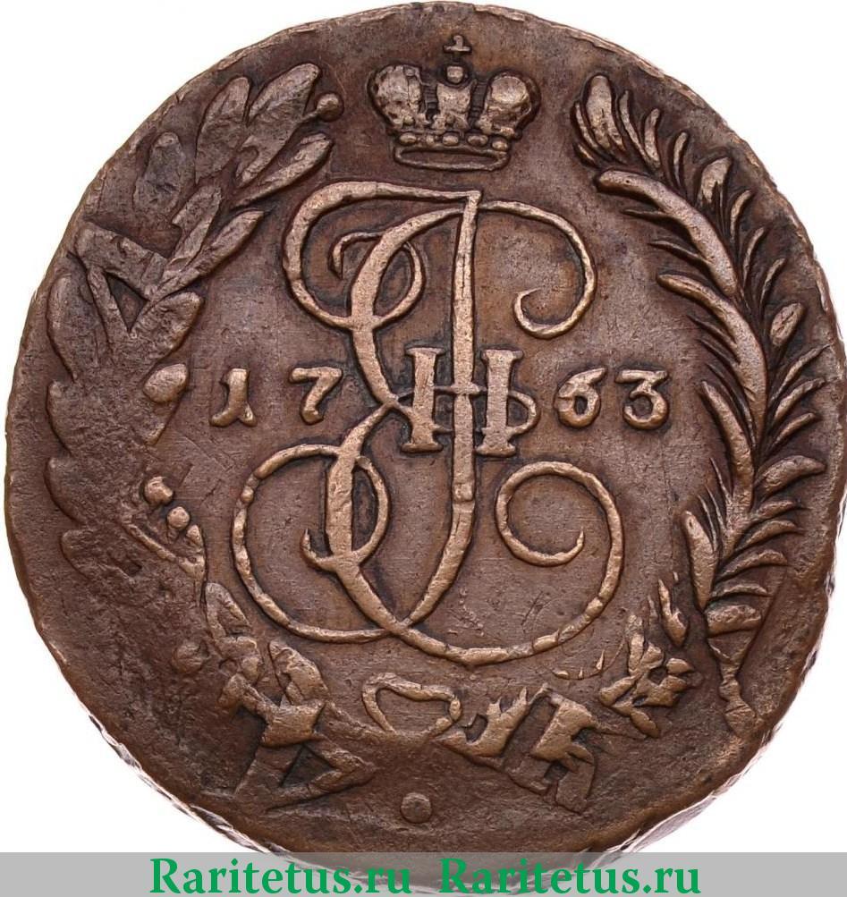 2 копейки 1792 года цена крест старинный фото