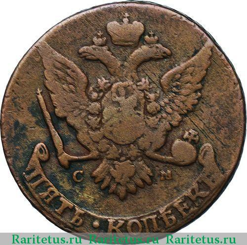 5 коп 1767 см цена 25 центов штаты сша