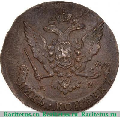 5 копеек 1765 года стоимость купить трилон б в минске