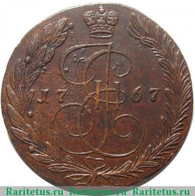Копейка 1767 года цена альбом для банкнот поздравления