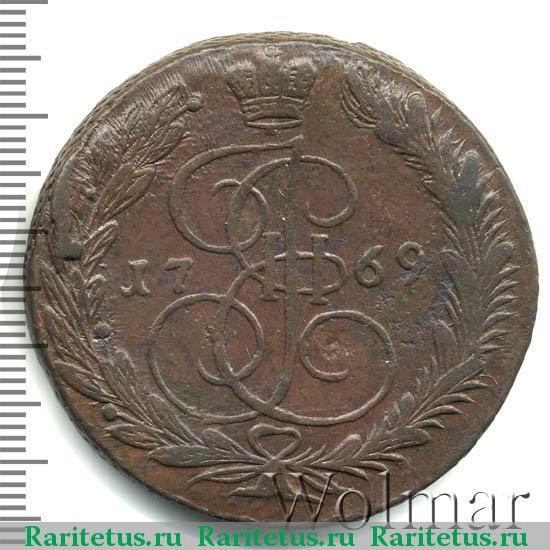 5 копеек ем 1769 года цена как красиво монеты альбомы
