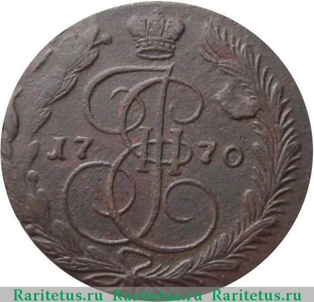 Монета екатерина 2 1770 года цена клубы коллекционеров карточек метро
