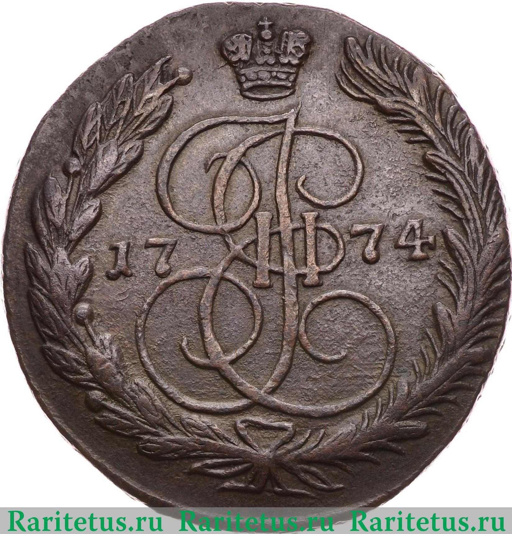 Старинные монеты 5 копеек 10 рублей 2001 года цена