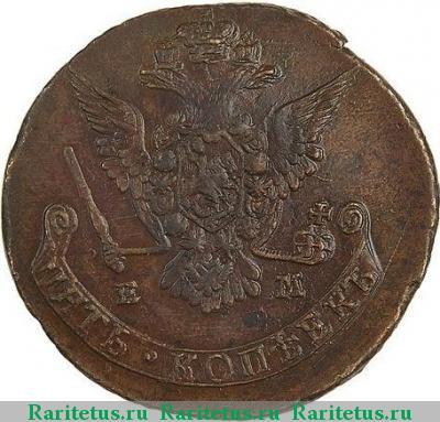 Монета екатерины 2 1778 года цена почему алтын так называется