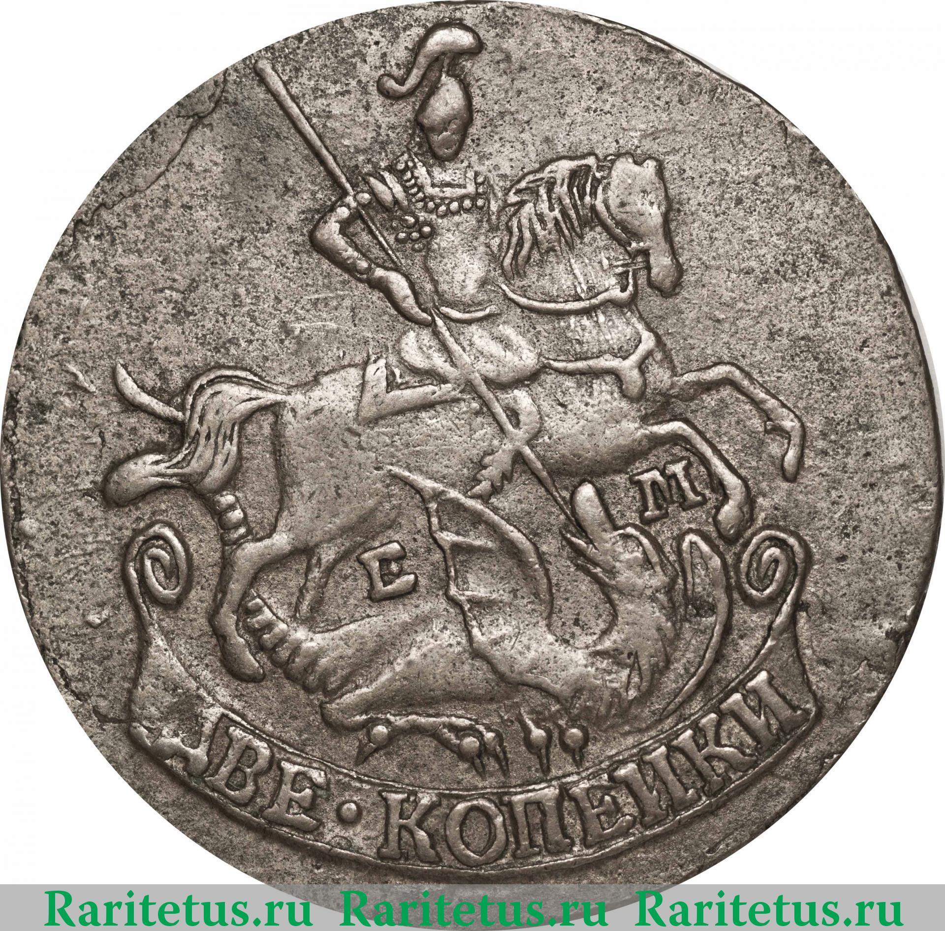 2 копейки 1777 года цена фото денег гривны для печати