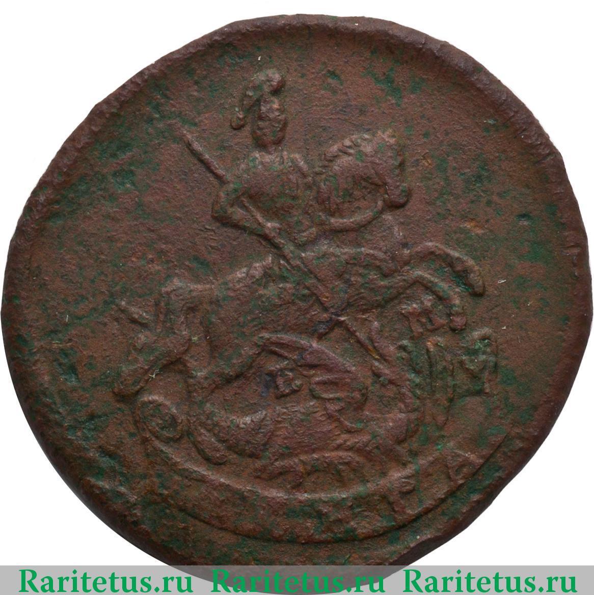 Аверс монеты денга 1764 года ЕМ