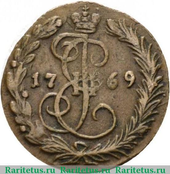 Денга 1769 года цена памятные монеты узбекистана 100 сумов 1999 серебро