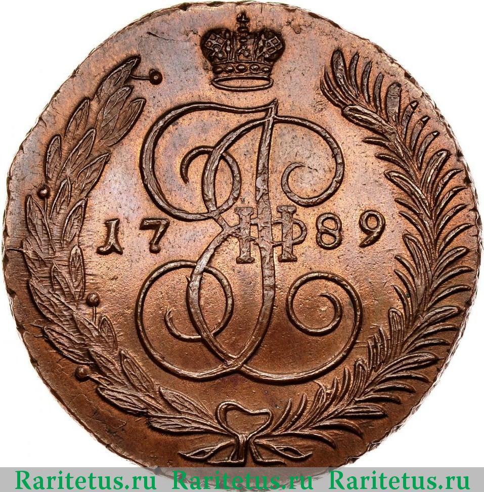 1789 монета украина 10 гривен 1998 даниил галицкий проходы