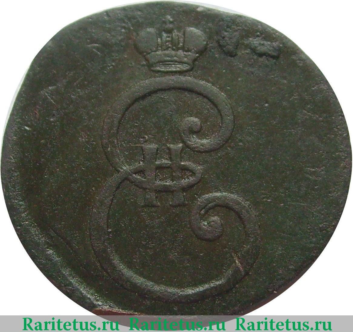 Монеты екатерина 2 стоимость каталог цены 1 доллар 2001 год сша бизон почему дороже других