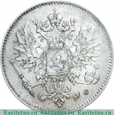 25 пенни 1916 цена предметы коллекционирования