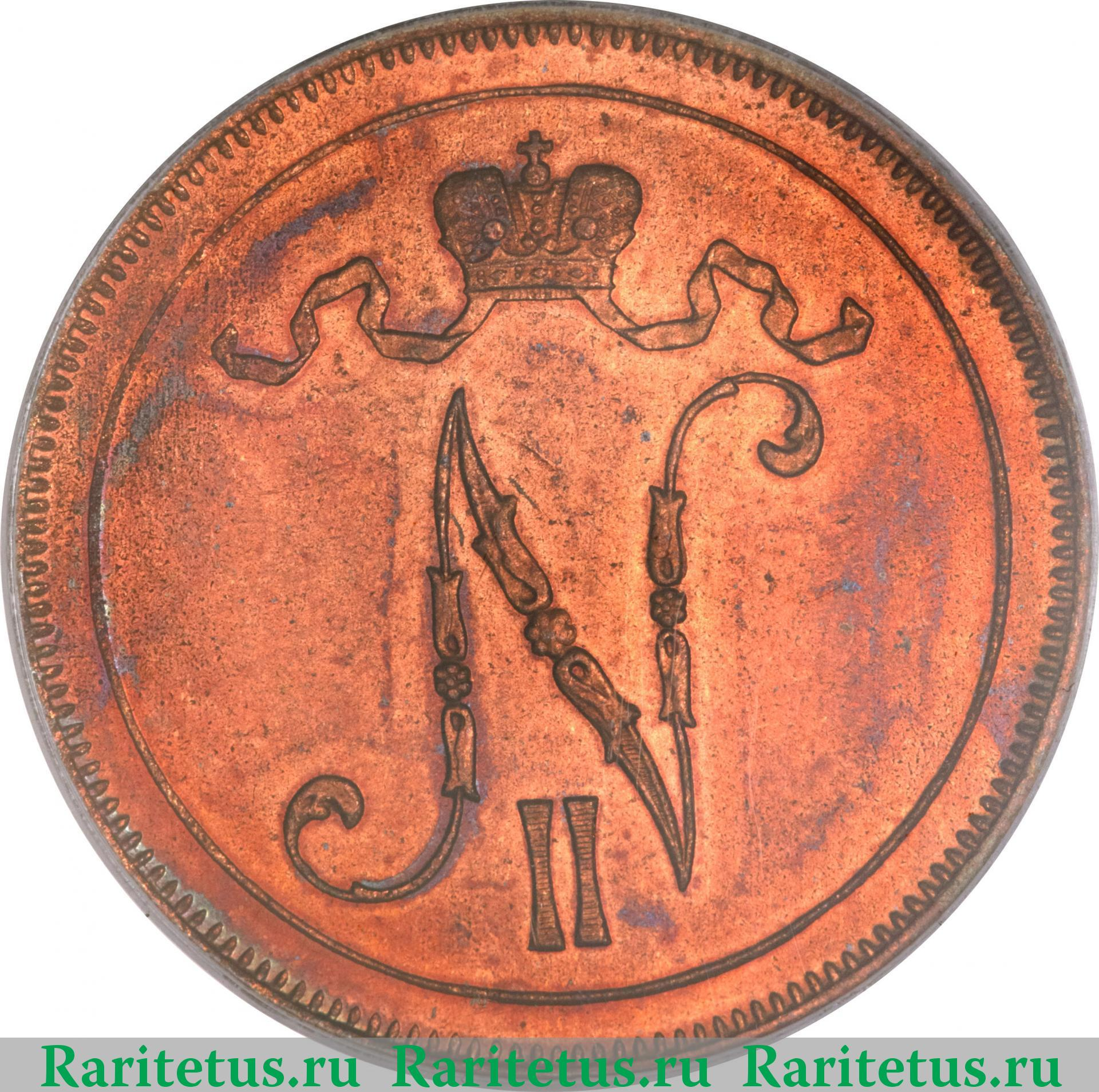 10 пенни 1917 цена 10 тысячная купюра фото