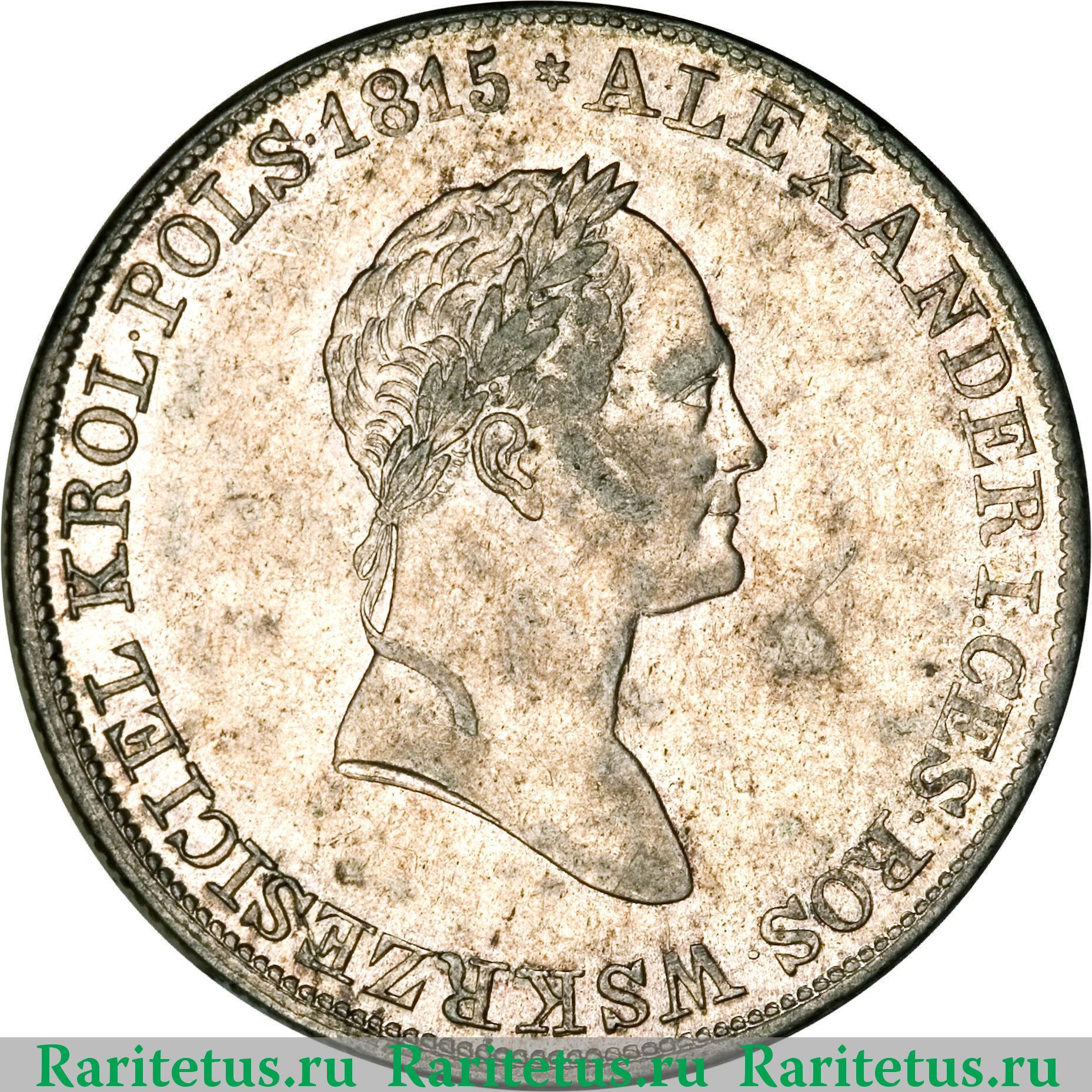 Цена монеты 5 злотых марка почта ссср 1978 цена