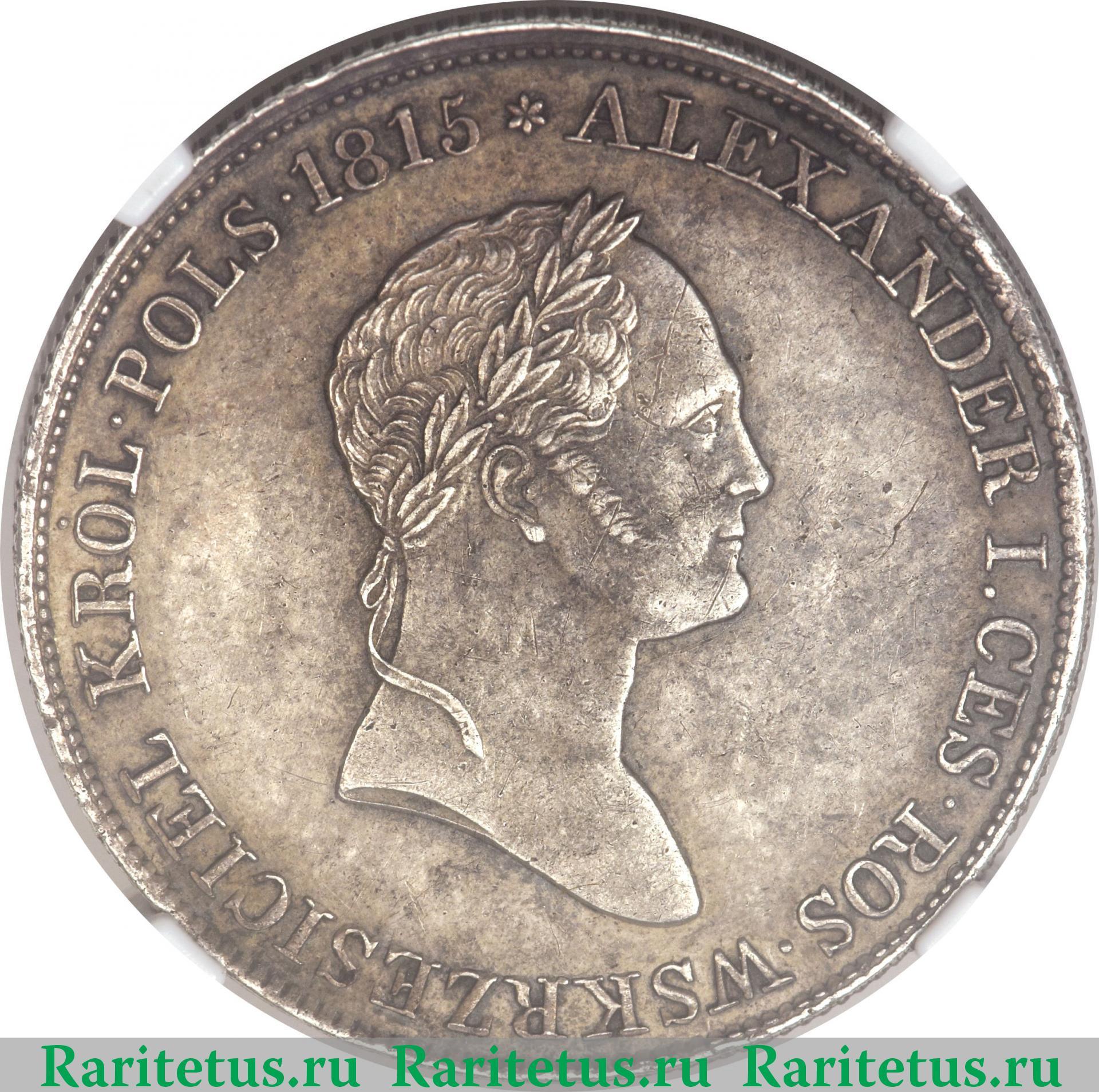 монета владикавказ цена