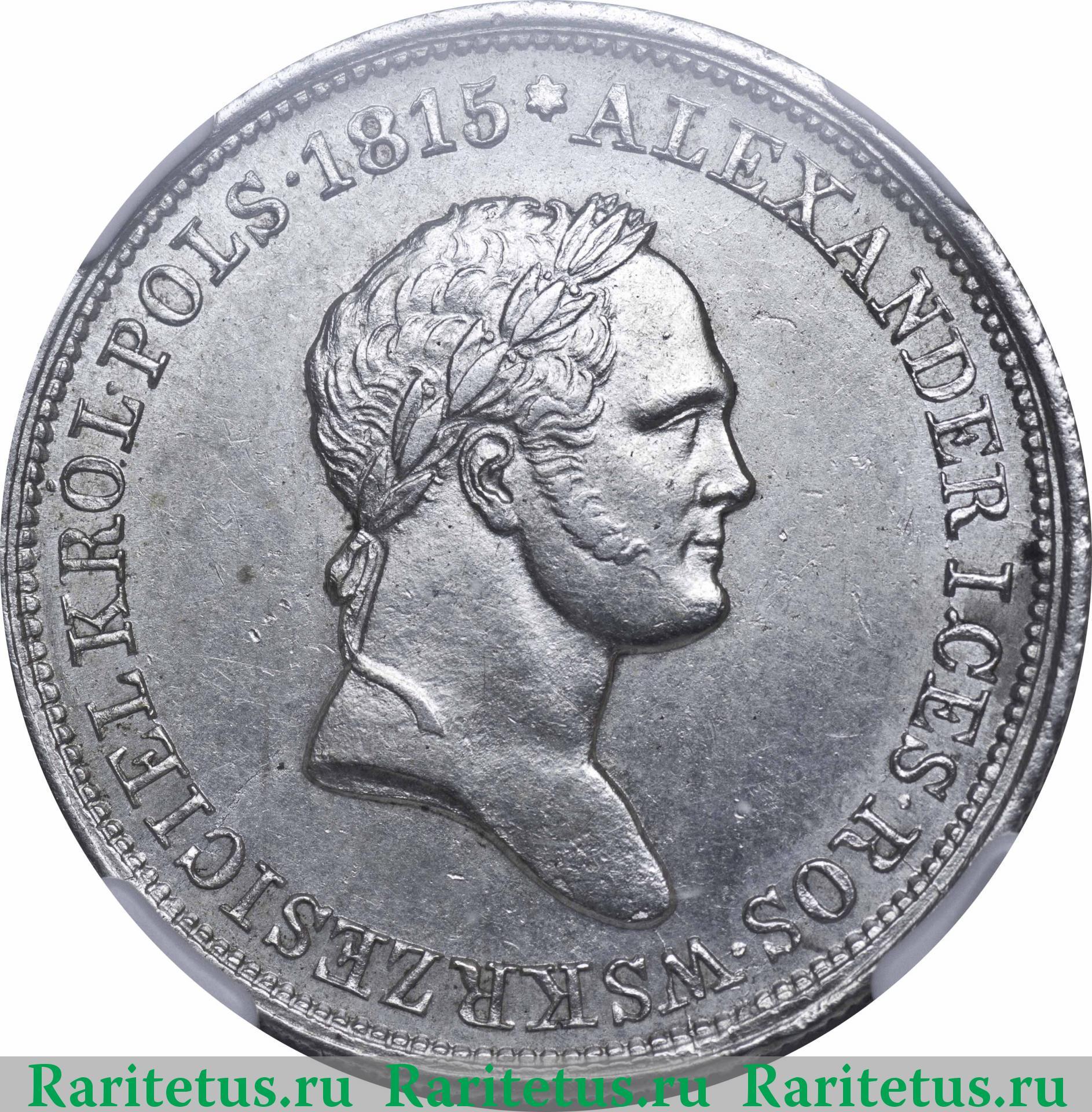 Цены монет 2 злотых 1 лари 2006 года фифа