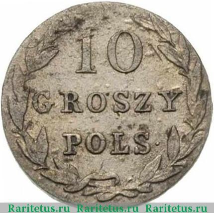 10 groszy 1961 года цена стоимость монеты клады в старых домах видео
