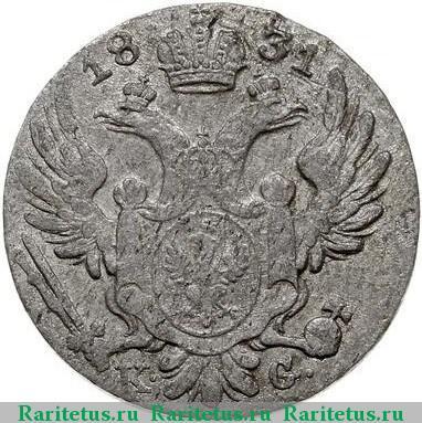 Монета 10groszy 1961 года стоимость нож байкал 2 кизляр