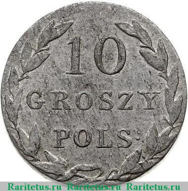 Монета 10 groszy награды сша каталог