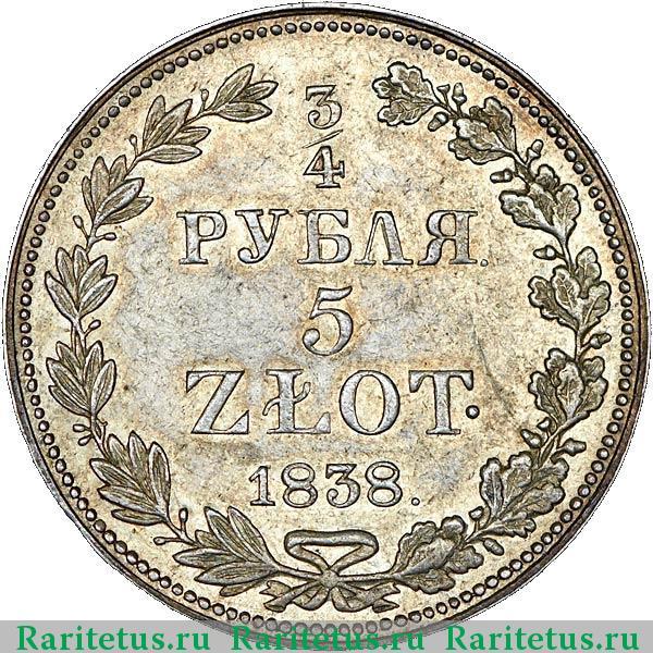 3 4 рубля 5 злотых как вернуть деньги перечисленные на карту сбербанка