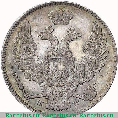 Цена монеты 2 zlote сайт нумизматов цены на монеты