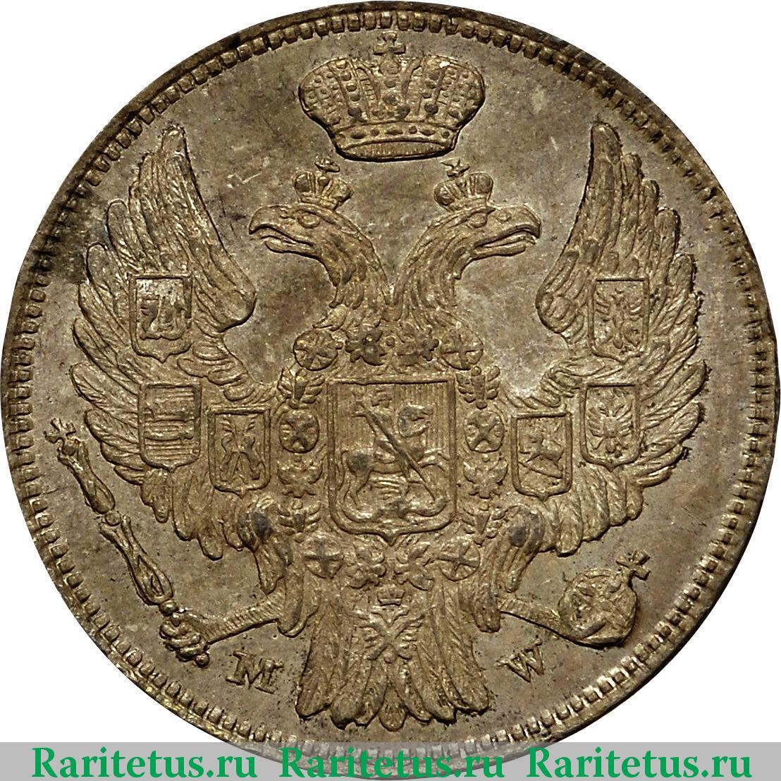 1 zloty 1991 года цена 1592 год