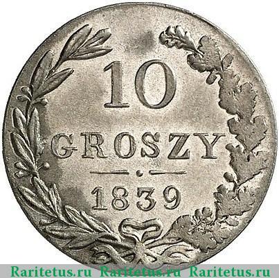 Монета 10 groszy 68 в рублях испанский дублон