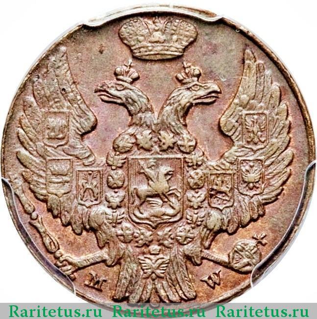 1 грош 2001 года цена скупка монет ссср цены в спб
