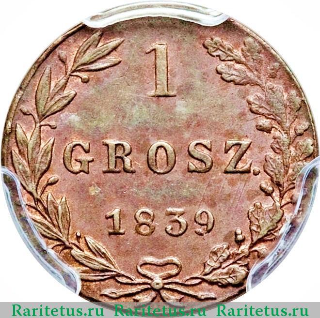1 grosz 2003 года цена банкноты 1961 года